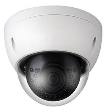 5m ip network CCTV camera
